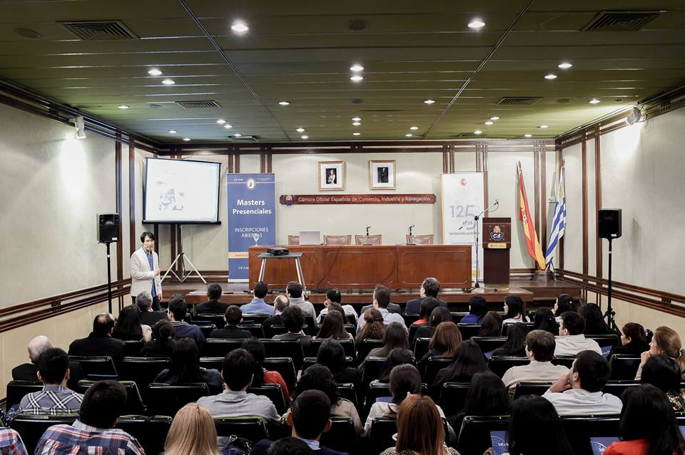 Inngresa-seminario-internacional
